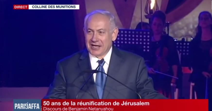 """Netanyahou: """"Jérusalem est et sera pour toujours la capitale du peuple juif"""""""