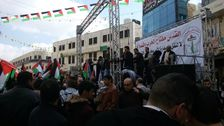 مظاهرة في نابلس ضد نقل السفارة الامريكية