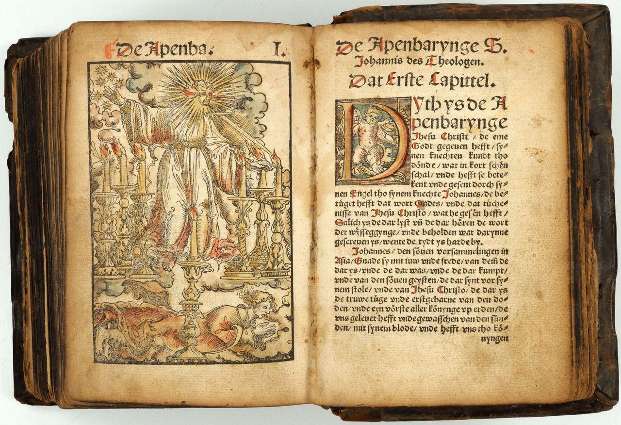 Самая старая библия в мире 9 фотография