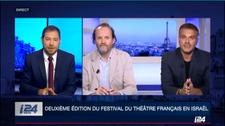 """""""La culture pour relier les gens"""" (Jean-Marc Dumontet et Steve Suissa à i24NEWS)"""