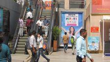 La publicité d'une grande marque de prêt-à-porter israélienne fait polémique