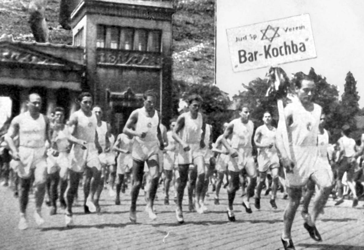 Bar Kochba group in training, 1932, Munich