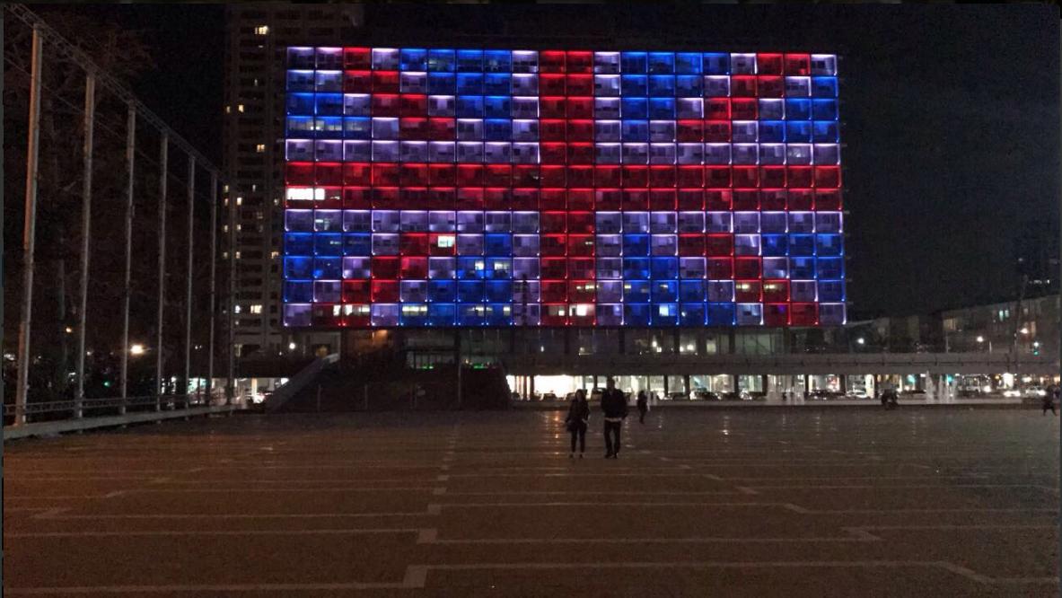 Tel Aviv: la mairie aux couleurs britanniques, le monde derrière les Londoniens