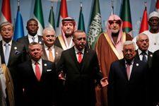 Netanyahu, White House dismiss 'rhetoric' from Islamic leaders over Jerusalem