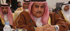 """Une délégation de Bahreïn en visite à Jérusalem pour """"un message de paix"""""""