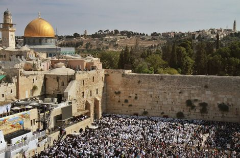 White House officials say Western Wall will be declared 'part of Israel'