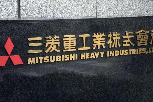 Le géant Mitsubishi rachète l'Israélien NeuroDerm pour 1,1 milliard de dollars