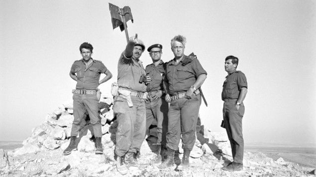 Israel declassifies Six-Day War archives