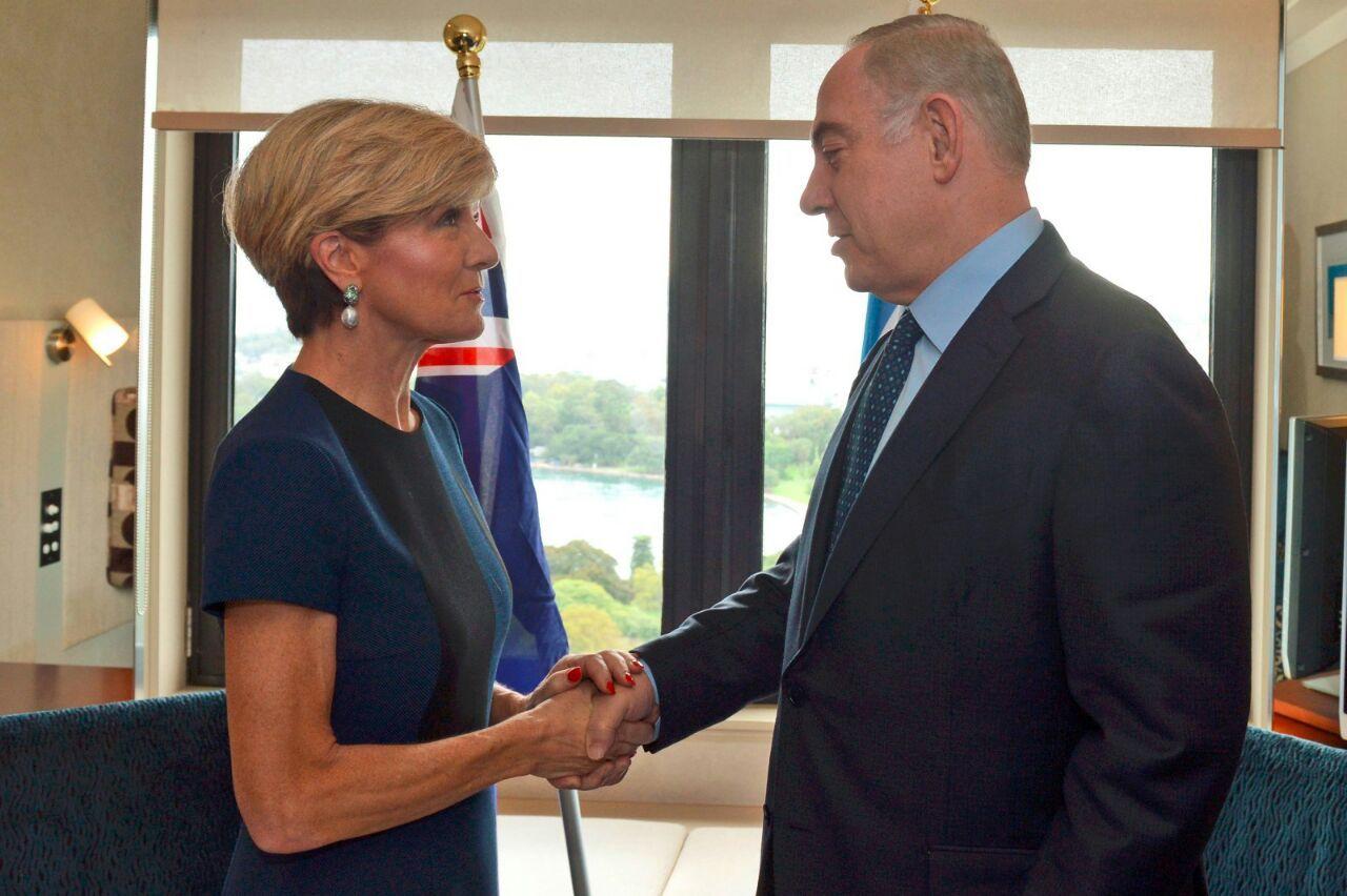 Netanyahu refuses Australian suggestion to deploy international forces in Gaza