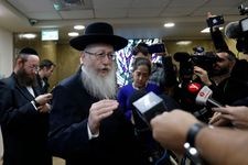 Israel's ultra-Orthodox parties to continue partnership in upcoming elections