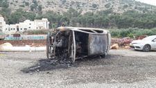 Hateful graffiti and slashed tires reported in Palestinian village
