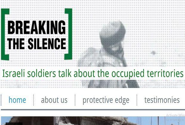 """Logo ONG israélienne """"Breaking the Silence"""""""