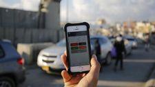 La Cisjordanie bientôt couverte par la 3G