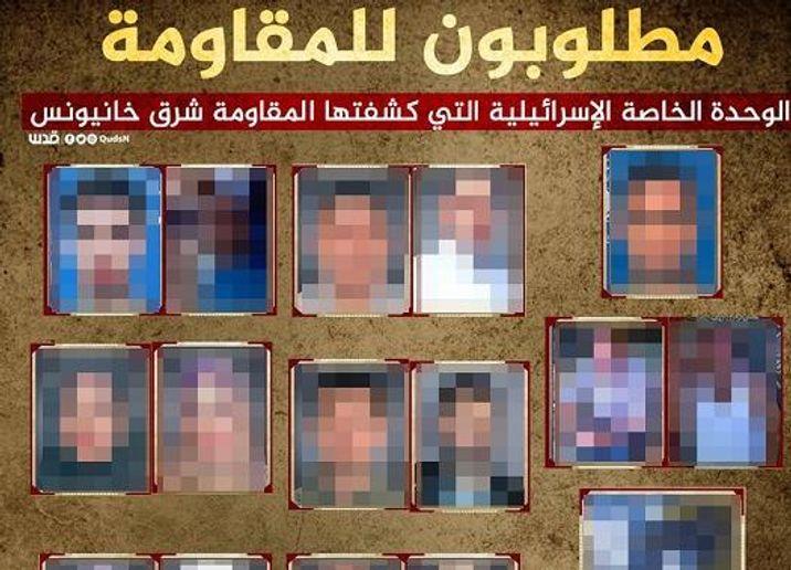 i24NEWS - Israel blocks Hamas sites as military censor fights