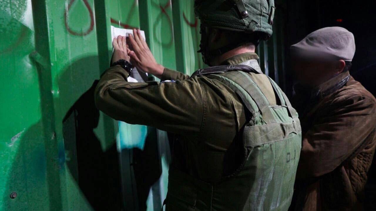 Cisjordanie: 3 ateliers d'armes clandestins démantelés, plusieurs arrestations