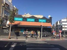 Israël: le projet de loi sur les supermarchés soumis lundi en 2e lecture