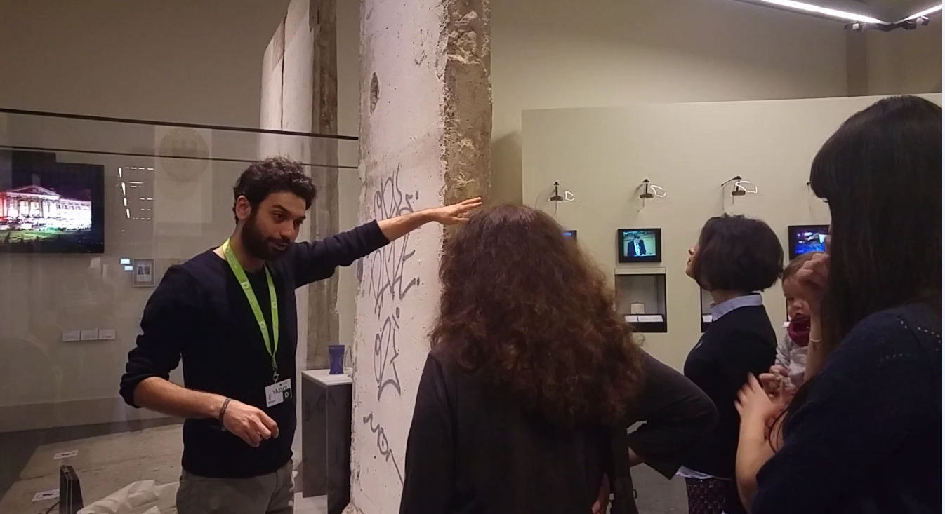 Yasser Almaamoun au musée