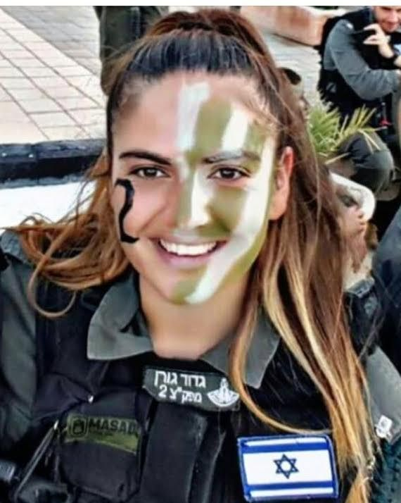 Attentat/Jérusalem: des milliers de personnes aux funérailles de la policière