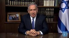 إسرائيل: حزب الليكود يقر إجراء انتخابات تمهيدية مبكرة ويختار رئيسا لمركزه