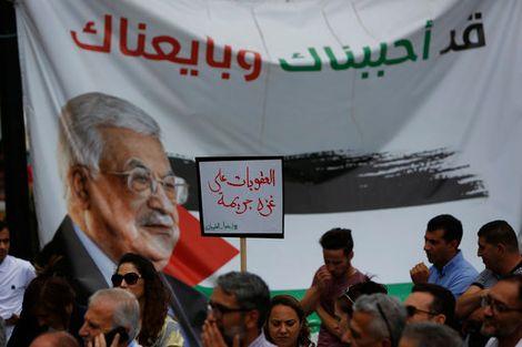 مظاهرات تضامنية مع غزة في رام الله