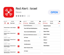 IDF ends data sharing with private 'red alert' apps that warn of Gaza rockets