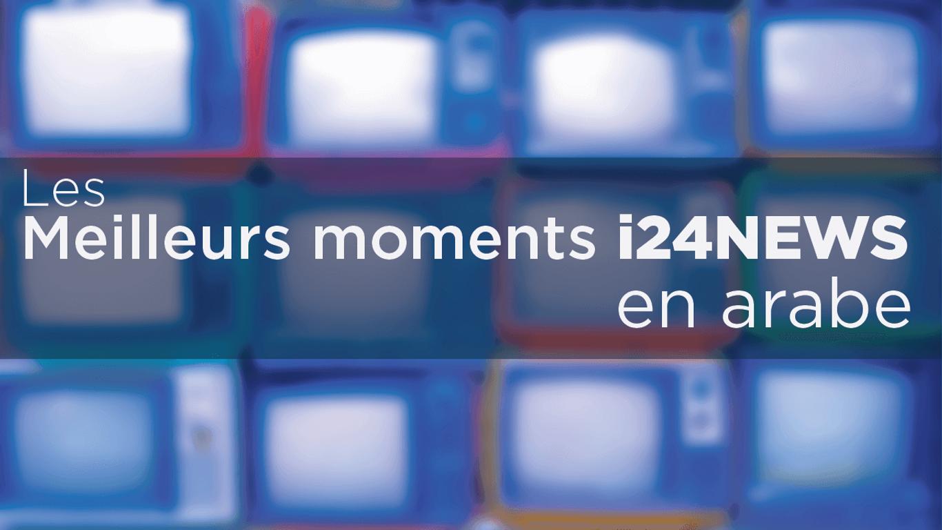 Les Meilleurs Moments d'i24NEWS en Arabe
