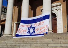 """La """"Semaine contre l'apartheid israélien"""" débute en Afrique du Sud"""