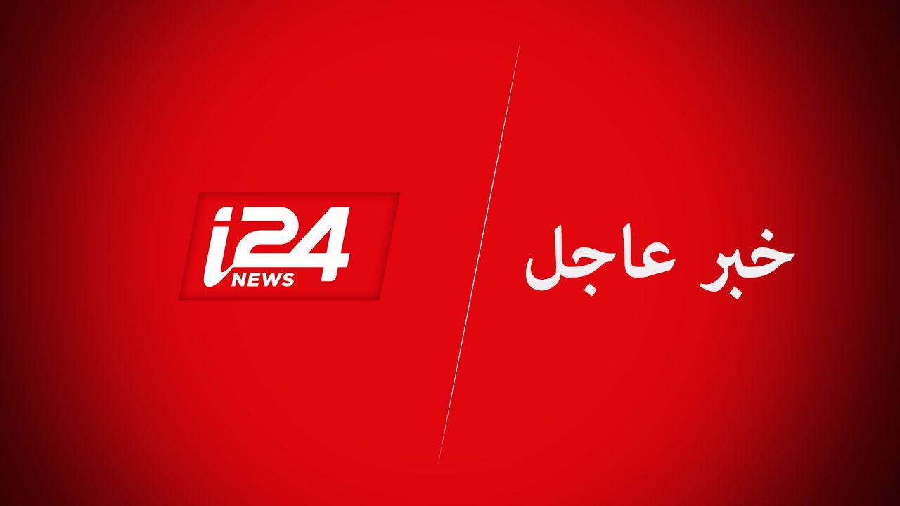اي بي: 15 قتيلا ونحو 70 جريحا في تفجير مزدوج ببلدة حدودية بين باكستان وأفغانستان