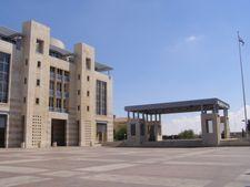 Israël: la grève contre les violences faites aux femmes soutenue par les mairies