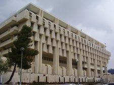 Bank of Israel raises interest rates, takes observers off-guard
