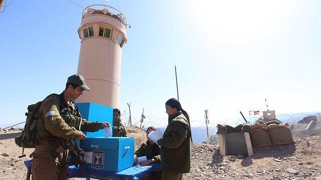 Israeli soldiers voting