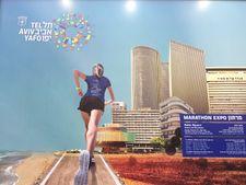 Tel Aviv, prête pour le top départ de son marathon