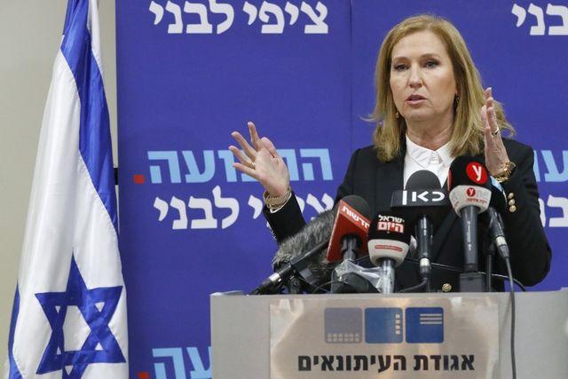 L'ancienne ministre israélienne, Tzipi Livni se retire de la vie politique