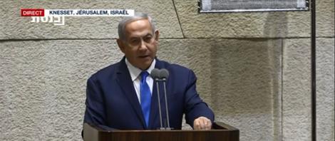 Benyamin Netanyahou lors de son discours à la Knesset le 15.10.2018