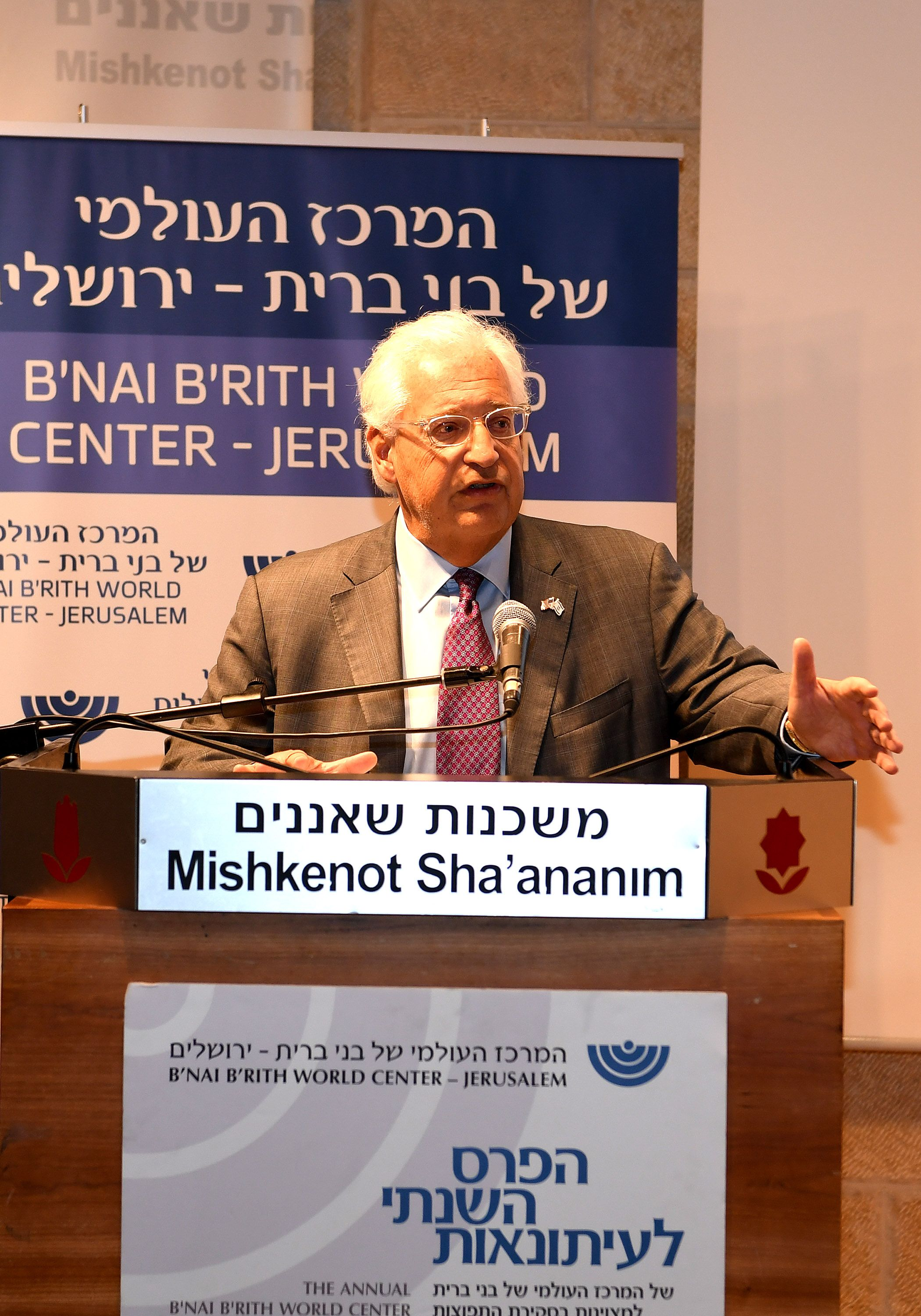 Trump's Israel envoy urges Jewish unity in first official address