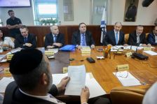 جلسة الحكومة الاسرائيلية