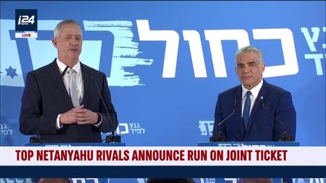 Benny Gantz and Yair Lapid make official announcement Thursday, February 21, 2019, agreement to run a on a joint ticket in April's general elections as they vie to depose the long-serving Prime Minister Benjamin Netanyahu.