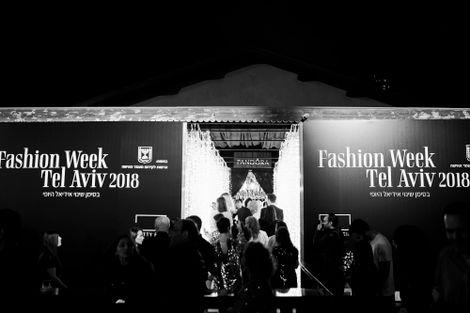 'Diverse' Tel Aviv Fashion Week sets stage for emerging Israeli designers