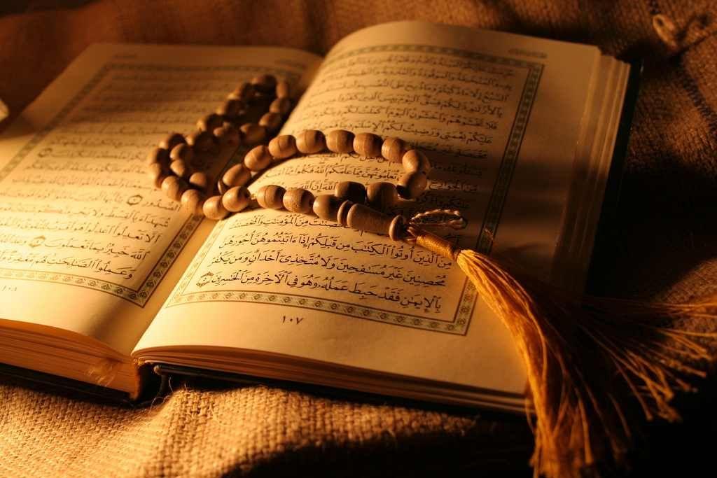 المنهج العلمي المعاصر في ضوء القرآن الكريم