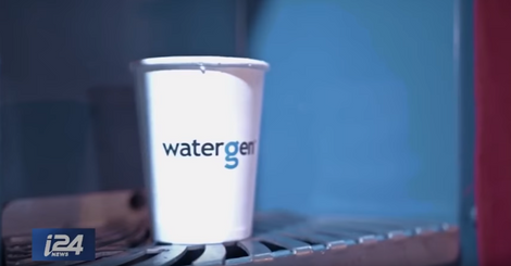 Israeli innovators Watergen have developed a new means of drawing water from the air through a process that condenses water molecules in humid air and converts them into clean drinking water.