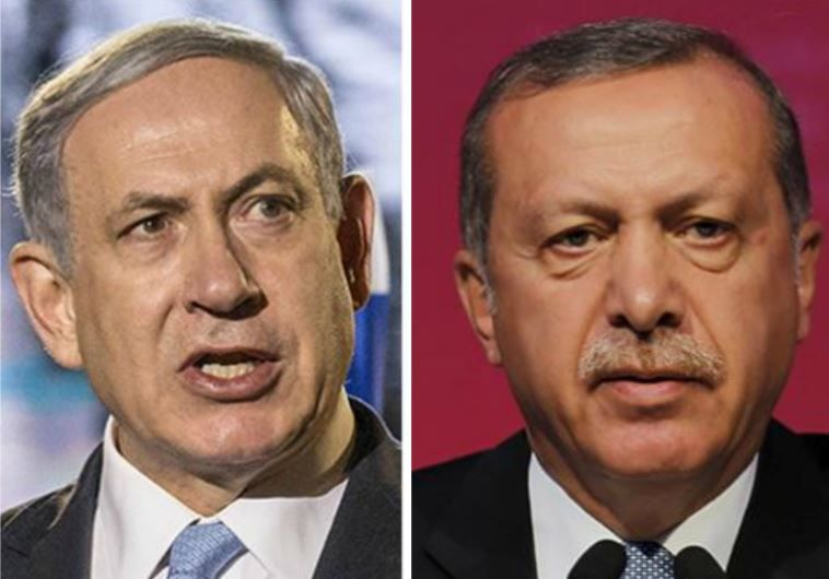 i24NEWS - Israeli cabinet approves reconciliation deal with Turkey