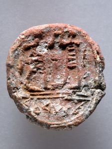 Clay stamp reveals governor ruled Jerusalem some 2700 years ago