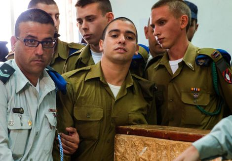 Hebron shooter's pardon request rejected by President Rivlin