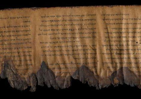 مخطوطات قمران او مخطوطات البحر الميت