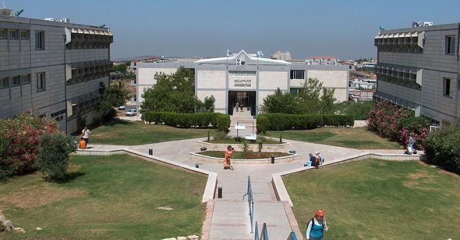 A l'université d'Ariel, le PM déclare que la ville fera toujours partie d'Israël