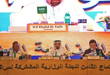 Leaders of major oil producing countries are meeting in Saudi Arabia to discuss production cuts and potential long-term cooperation