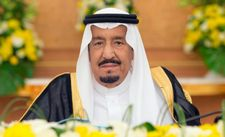 Palestinians have right to east Jerusalem as capital says Saudi king