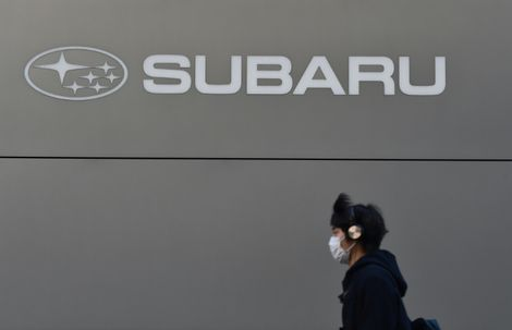 Subaru had uncertified staff conducting vehicle inspections at a pair of factories for decades, media reports say
