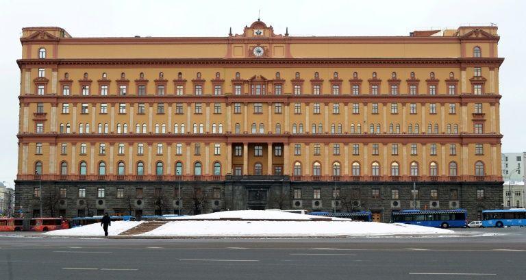 'Neo-Nazi' kills 2 at FSB office in far-eastern Russia: official
