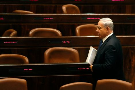 Israel delays 'annexation' and 'immunity' bills over political roadblocks